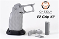 Cheely Custom E2 Grip Kit – Aluminum