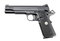 Wilson Combat CQB Elite 9mm Black